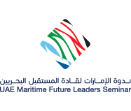 UAE Maritime Future Leaders Seminar 2020